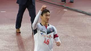 2018年11月3日に日産スタジアムで行われた2018年J1リーグ戦 第31節 横浜...