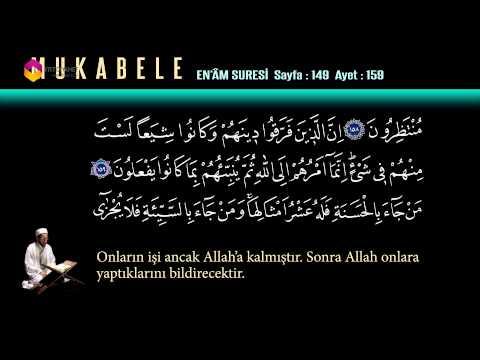Mukabele Erhan Mete 8.Cüz - TRT DİYANET