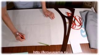 """Построение выкройки прямой юбки на бумаге. Вторая часть урока №1. Курс """"Крою сама"""""""