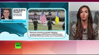 Посол США на Украине разместил в Twitter «фейковые» фото военных учений