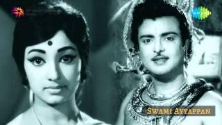 Swami Ayyappan | Kannil Theriyum song