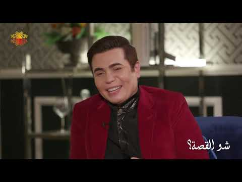 جو رعد: تعرضت للتحرش..وهيفاء وهبي الاكرم بين الفنانين   شو القصة