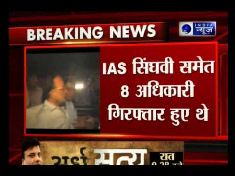 Rajasthan IAS officer arrested for key role in bribery racket