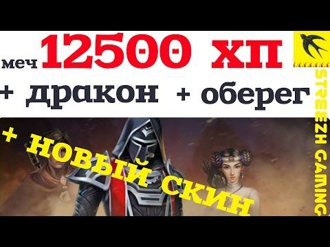 видео: Красный меч в хп.  Почему нет? prime world: горец \ бессертный в хп.