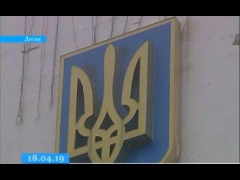 ТРК ВіККА: Черкаського посадовця комунальної сфери підозрюють у розтраті бюджетних коштів