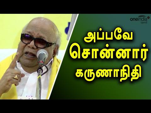 Karunanidhi statement on jayalalithaa assets case- Oneindia Tamil
