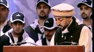 Khilafat Centenary Celebrations USA 2008, Islam Ahmadiyya