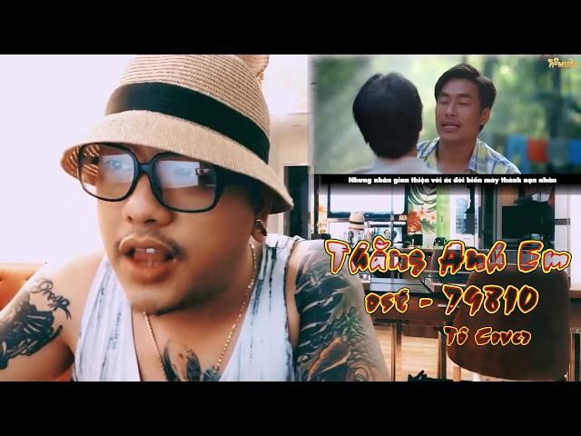 Thằng Anh Em Cover | Tô Gia Tuấn (Thằng Anh Em - Dế Choắt) | OST 79810