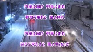 2008 年の発売曲です。「森雪」のチャンネルでカラオケをアップしている...
