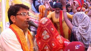 पुष्पेंद्र शास्त्री की कथा के अंतिम दिन/ जनता ने नाच नाच कर किया बुरा हाल #dance
