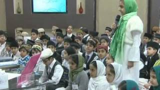 Bustan-e-Waqfe Nau Class: 12th February 2011 - Part 1 (Urdu)
