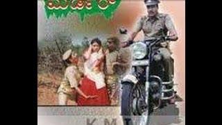 Full Kannada Movie 1994 | Murder | Suresh Heblikar, Anjali, M V Vasudeva Rao.