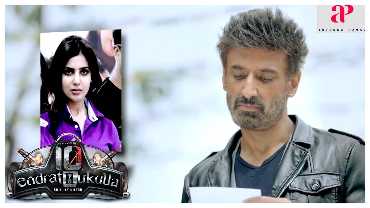 Download 10 Endrathukulla Movie | Rahul Dev intro | Vikram recollects his past | Samantha | Pasupathy