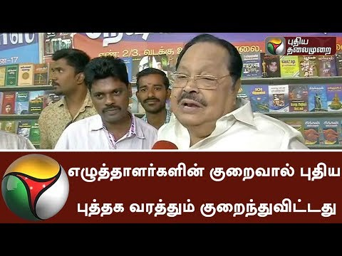 Exclusive: Arrival of New Books reduced due to reduction of writers, says Durai Murugan