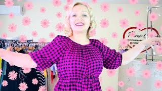Новинки Модная женская одежда Лето 2021 Платья футболки брюки кардиганы Большие размеры