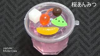 Capsule toys 38 - Fruits & Cube Jelly Gel slime