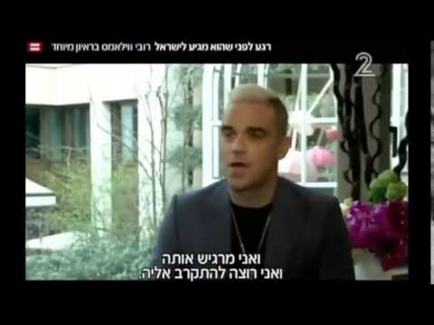 Robbie Williams - The Israel Project Interview