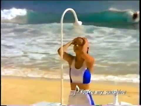 安室奈美恵「You're my sunshine」SEA BREEZA 1996年