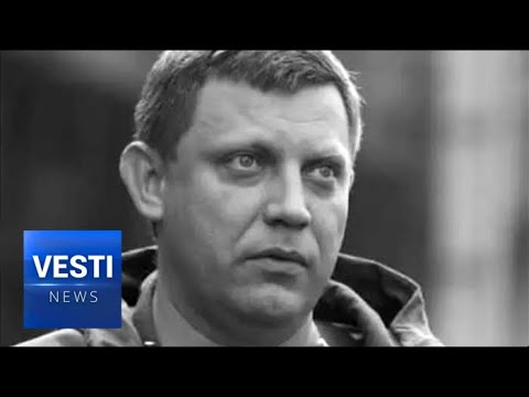 """""""Pops"""" - The Story of Alexander Zakharchenko, Leader of the Donetsk and Man of the People"""