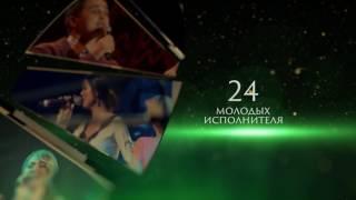 Видео-ролик о фестивале татарской песни