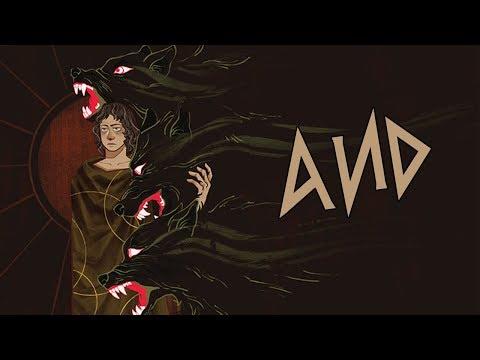 Греческая мифология:  Аид - владыка теней