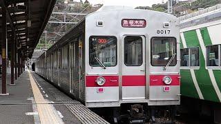 なつかしの東急8000系、伊豆急8000系赤帯ラッピング貸切列車 伊豆急行線