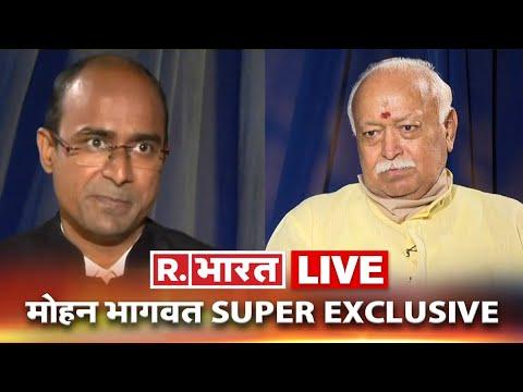 Republic Bharat Live: PM Modi in USA Live Updates | QUAD Summit | PM Modi-Joe Biden Meeting| America
