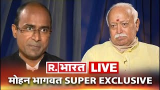 Republic Bharat LIVE | Charanjit Singh Channi To Be The New Chief Minister of Punjab | LIVE News