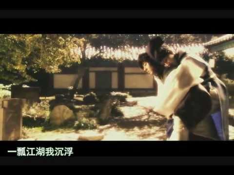 A love 许嵩