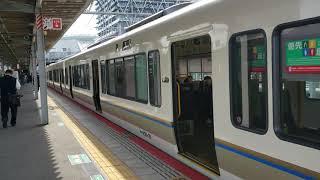 221系大和路快速 久宝寺駅発車