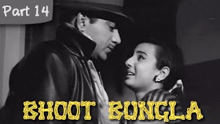 Bhoot Bungla - Part 14/14 - Classic Super Hit Hindi Movie - Mehmood, Tanuja, Nazir Hussain