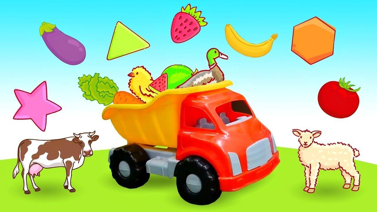 Песни для малышей про Красный Грузовик - фрукты, овощи ...