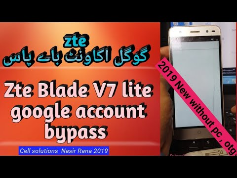 ZTE Blade V7 Lite google account bypass without pc 2019