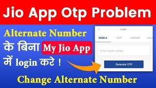 How to login my jio without otp | Jio app login problem 2020 | How to solve jio app login problem