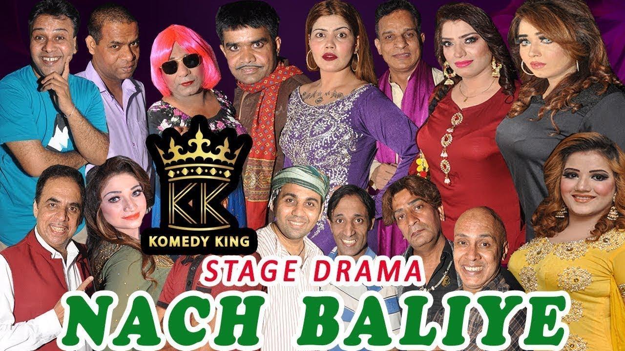 Nach Baliye New Pakistani Stage Drama Trailer 2019 - Sarfraz Vicky  Gudu Kamal - KOMEDY KING