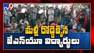 JNU students lathi-charged by cops during protest in Delhi over fee hike - TV9