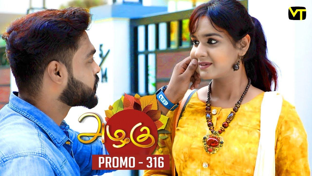 azhagu-tamil-serial-அழக-epi-316-promo-sun-tv-serial-1-dec-2018-revathy-vision-time