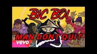 MAN DON'T QUIT | Big Shaq - Man Don't Dance (Asian PARODY)