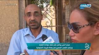 صبايا الخير - خال الشهيدة روضه : فين المسؤولين , وحقوق عيالنا مش هنسيبها