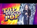 Елена Север Free Top Disco Pop 2017 mp3