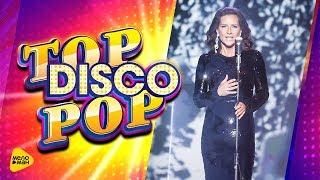 Елена Север - Free - Top Disco Pop 2017