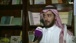 مياسة مجهود شخصي لمواطن سعودي جمع بالورق والكتب ذاكرة طلاب السعودية منذ الستينات