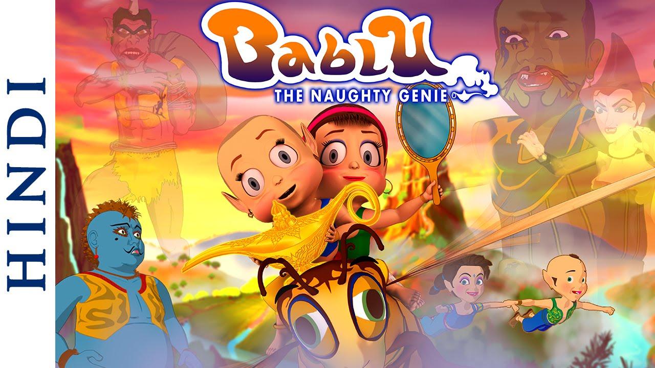 Bablu The Naughty Genie Hindi Hd Full Movie Hit Animated Movie