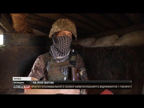 СПЕЦКОР | Новини 2+2: Бойовики почали прицільно стріляти по українським військовим, які риють окопи