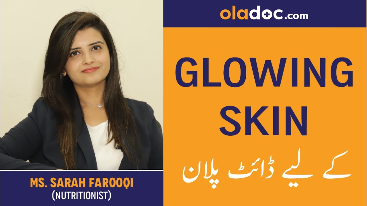 7a16da6e1575 Dr Sarah Farooqi Nutritionist Talks About Diet For Healthy Skin