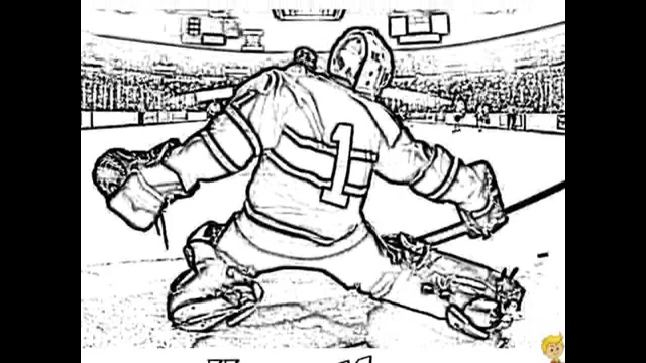 Ice Cold Hockey Coloring Pages\