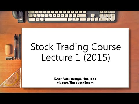 stock market lectures