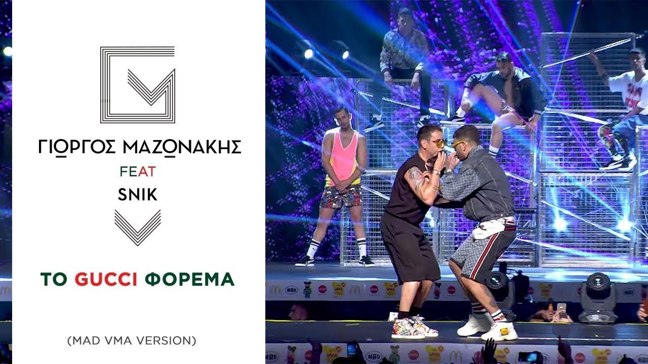 Γιώργος Μαζωνάκης feat. Snik - Το Gucci Φόρεμα (MAD VMA 2018) - YouTube 0a2a9bcb0e9