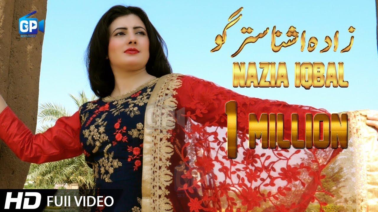 Nazia Iqbal New Song 2019 Za Da Ashna Stargo Bala Music
