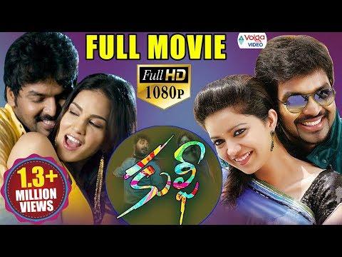 Kulfi Latest Telugu Full Movie    Jai, Swathi, Sunny Leone     2017 Telugu Movies